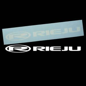 Rieju Dekal (Rieju Logo) 31 cm